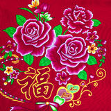 Cloth with chinese design. Bedclothes with traditional Chinese design Royalty Free Stock Images