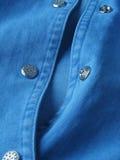 Clothing fragment Stock Image