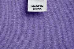 Clothing label Stock Image