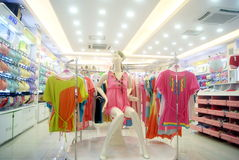 Clothing store, in China Stock Images