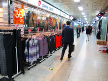 Clothing supermarkets Royalty Free Stock Photos