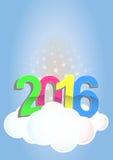 2016 cloud Stock Photography