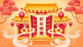 Free Clouds And Opened Temple Doors, Lanterns, Sakura Royalty Free Stock Photo - 167469215