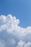 Cloudscape. Has been developing in gorgeous form Royalty Free Stock Photography