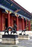 Cloudy Day at Summer Palace, Beijing, China royalty free stock photography