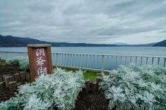 Lake Toya. Cloudy view of the infamous Lake Toya. The lake is a volcanic caldera lake in Shikotsu-Toya National Park, located in Hokkaidō, Japan. The area also Stock Photography
