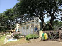 CLSU Filippinerna royaltyfri fotografi