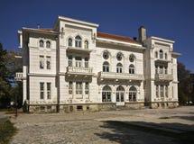 Club d'armée dans Bitola macedonia Photographie stock libre de droits