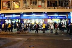 Club de jockey de Hong Kong Photographie stock