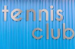 Club de tennis, fond Photographie stock libre de droits