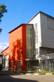 Club of Dorhimzavod named after Frunze. Stock Images