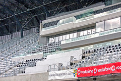 Cluj Arena Stock Photography