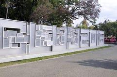 Cluj-Napoca RO, 24 September: Monument van het Central Park het Onnoemelijke Festival in cluj-Napoca van het gebied van Transsylv Royalty-vrije Stock Fotografie
