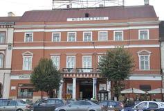 Cluj-Napoca RO, September 24th: Mikes Janos Palace in Cluj-Napoca from Transylvania region in Romania. Mikes Janos Palace in Cluj-Napoca from Transylvania region Royalty Free Stock Photos
