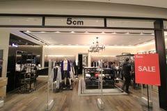 5cm shoppar i Hong Kong Royaltyfria Bilder
