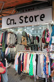 Cm store in hong kong Stock Photography