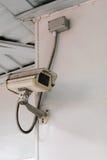 C?mara del CCTV Foto de archivo