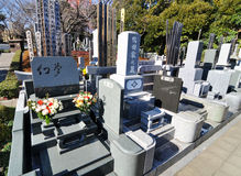 cmentarniany japończyk Obrazy Royalty Free