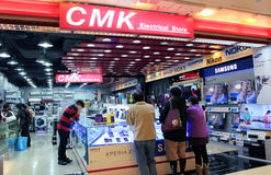 CMK electrical store in hong kong Royalty Free Stock Photography