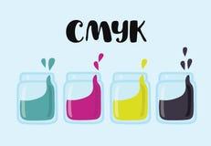 CMYK-Farbenspritzen lokalisiert auf Weiß Stockfoto