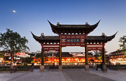 CN Nanjing Confucius Gate Stock Photography