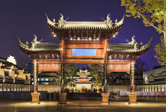 CN Nanjing Confucius Gate Set Royalty Free Stock Photos
