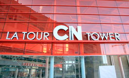 CN Tower Sign Stock Photo