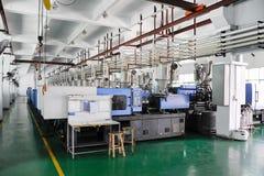 CNC εργαστήριο Στοκ εικόνες με δικαίωμα ελεύθερης χρήσης