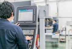 CNC Zdjęcie Stock