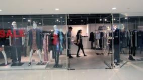 CNC sklep w Hong kong Zdjęcie Royalty Free
