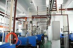 CNC workshop Stock Photo