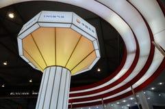 CNPC auf WCIF 2012 Lizenzfreies Stockfoto