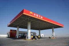 CNPC-bensinstation Arkivfoto