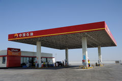 CNPC gas station Royalty Free Stock Photos