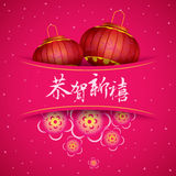 CNY Brand new year applique Royalty Free Stock Photography