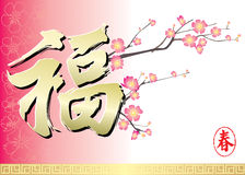 CNY-Karte lizenzfreie abbildung