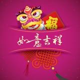 CNY Lucky applique. Background illustration Stock Photos