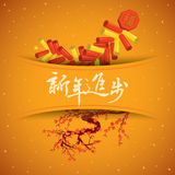 CNY Prosperous applique Stock Photo