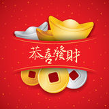 CNY wealth applique Stock Image