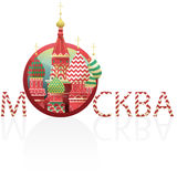 Собор Покрова что на Рву, Москва. Royalty Free Stock Image
