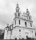 Софийский Собор в городе Полоцк/Saint Sophia Cathedral  in Polotsk / architecture Royalty Free Stock Photo