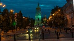 СОФИЯ КИЕВСКАЯ. Evening Kiev view of the Saint Sophia Cathedral stock photos