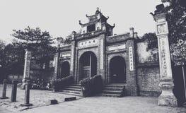 Co Loa Temple Fotografia Stock
