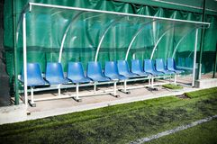Coach benches. Coach and reserve benches in a soccer field Stock Photography
