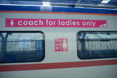Coach for ladies only Royalty Free Stock Photos