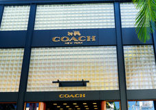 Coach Retail Exterior Royalty Free Stock Images