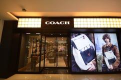 Coach store located in Kota Kinabalu Stock Image