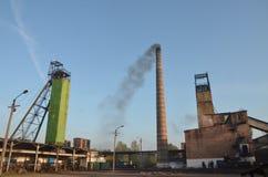 Coal mine in Ukraine Royalty Free Stock Photos