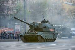 Coalition autopropulsée SV d'installation d'artillerie Photos stock