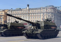 The Coalition-SV - Russian project self-propelled artillery class self-propelled howitzers based on the Armata Universal Combat Pl Stock Photography